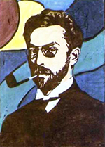 Kandinsky, Wassily, Russia 1866 to 1944 Oil Paintings